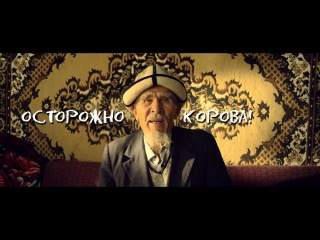 ��� YOU - �������� ( OST - ��������� ������ ) 2014_02